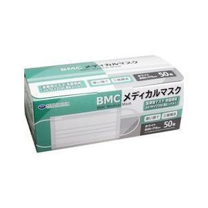 BMCメディカルマスク ホワイト 約95×175cm 50枚入 n-tools