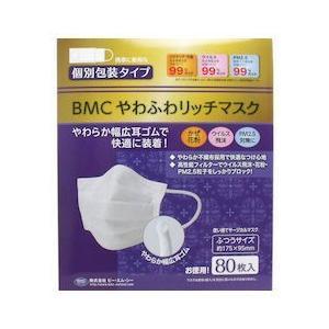BMC やわふわリッチマスク 個別包装 ふつうサイズ 80枚入 n-tools