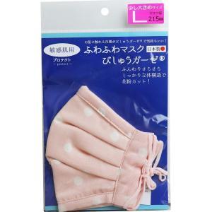 ふわふわマスク びしゅうガーゼ 敏感肌用 ピンクドット 少し大きめサイズ 1枚入 iiもの本舗|n-tools