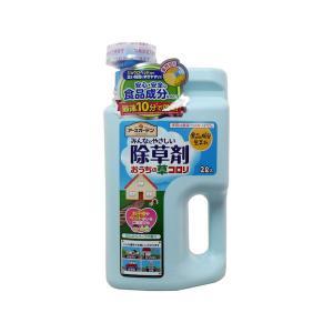 アースガーデン おうちの草コロリ 除草剤 ジョウロヘッド 2L|n-tools