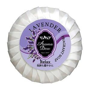 アロマデュウ フレグラントソープ ラベンダーの香り 100g|n-tools