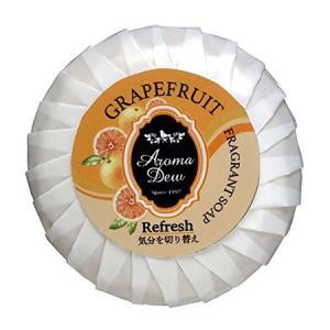 アロマデュウ フレグラントソープ グレープフルーツの香り 100g|n-tools