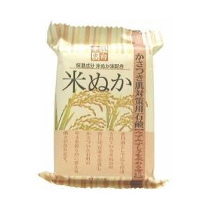 素肌志向 米ぬか石鹸 120g|n-tools