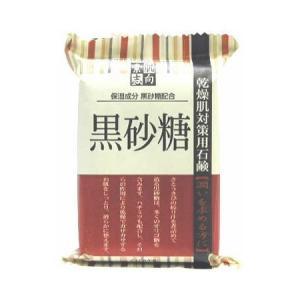 素肌志向 黒砂糖石鹸 120g|n-tools