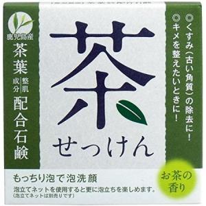 茶せっけん 茶葉配合石鹸 80g|n-tools