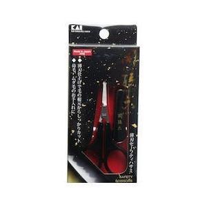 関孫六 薄刃セーフティハサミ HC-3539|n-tools