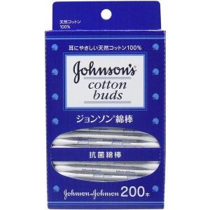 ジョンソン綿棒 200本入 n-tools