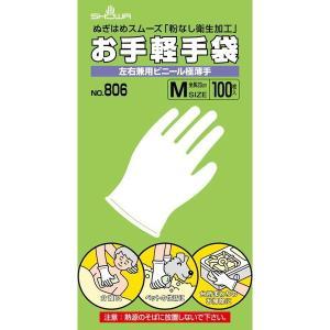 お手軽手袋 No.806 左右兼用ビニール極薄手 粉なし Mサイズ 100枚入 ショーワグローブ|n-tools