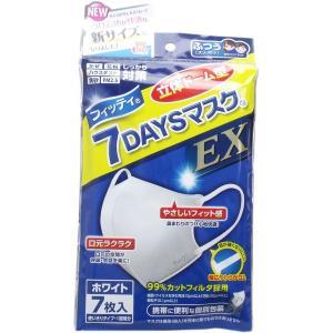 フィッティ 7DAYSマスクEX 立体ドーム型 ふつう ホワイト 7枚入り|n-tools