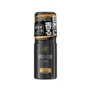 AXE(アックス) フレグランス ボディスプレー シトラス フレッシュオレンジの香り 60g入 n-tools