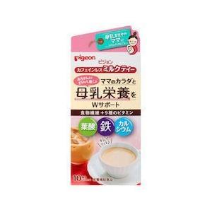 ピジョン カフェインレス ミルクティー 10本入|n-tools