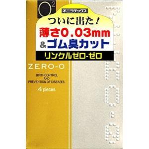 リンクルゼロゼロ 500|n-tools