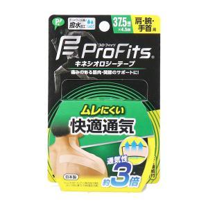 ピップ キネシオロジーテープ 快適通気 肩・腕・手首用 37.5mm×4.5m 1巻入|n-tools