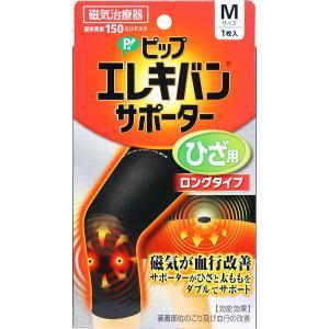 ピップ エレキバンサポーター ひざ用 ロングタイプ Mサイズ 1枚入|n-tools