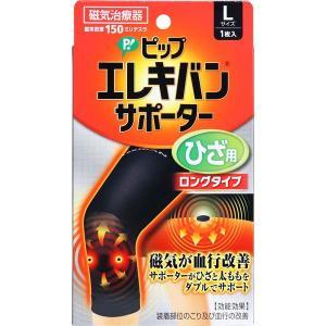 ピップ エレキバンサポーター ひざ用 ロングタイプ Lサイズ 1枚入|n-tools