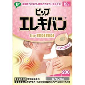 ピップ エレキバン for mama 12粒入 ピップ|n-tools