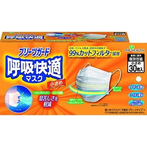 プリーツガード 呼吸快適マスク 個別包装 小さめサイズ 30枚入 ピップ|n-tools