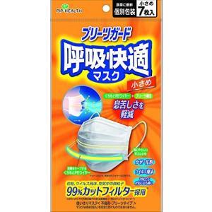 プリーツガード 呼吸快適マスク 個別包装 小さめサイズ 7枚入 ピップ|n-tools