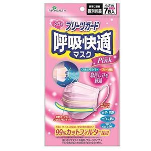 プリーツガード 呼吸快適マスク 個別包装 小さめサイズ ピンク 7枚入 ピップ|n-tools