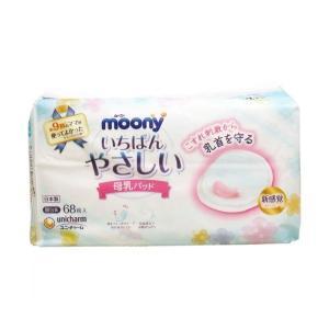 ムーニー いちばんやさしい母乳パッド 68枚入|n-tools
