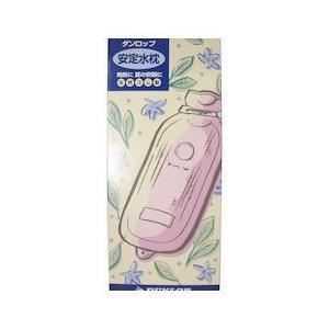 ダンロップ 天然ゴム製 安定水枕|n-tools