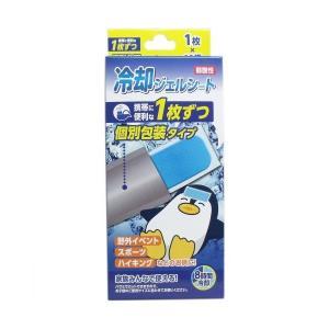 冷却ジェルシート 16枚 個別包装タイプ|n-tools