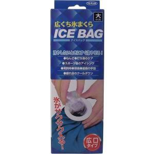 ICE BAG 広口氷まくら 大サイズ 1000cc|n-tools