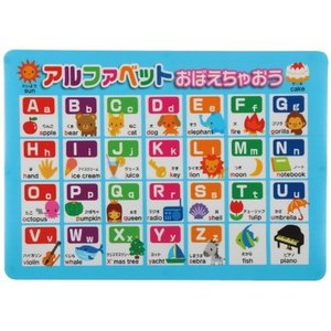 おふろポスター アルファベット n-tools