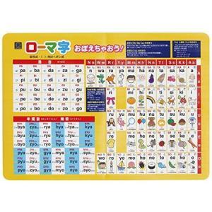 おふろポスター ローマ字おぼえちゃおう n-tools