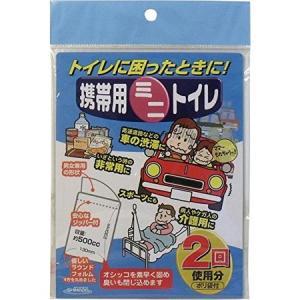 携帯用ミニトイレ 2回分|n-tools