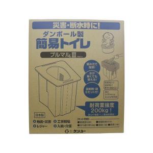 ダンボール製簡易トイレ プルマル3 PM3-5 n-tools