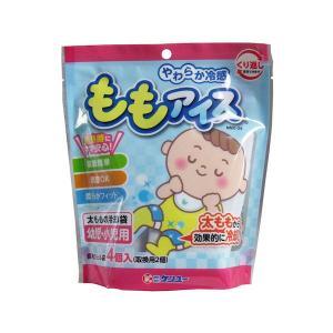 やわらか冷感 ももアイス 太ももの冷却袋 幼児・小児用 4個入|n-tools