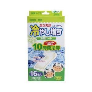冷やし増す 冷却シート 子供用 弱酸性・無香 16枚入|n-tools