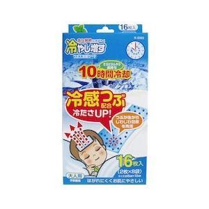 冷やし増す 冷感つぶ入冷却シート 大人用(子供兼用) ミントの香り 16枚入|n-tools
