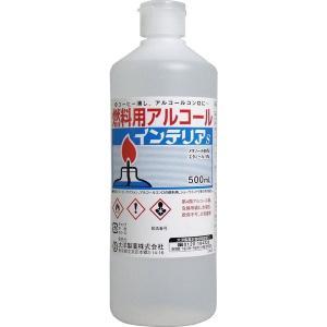 燃料用アルコール インテリアS 500mL|n-tools