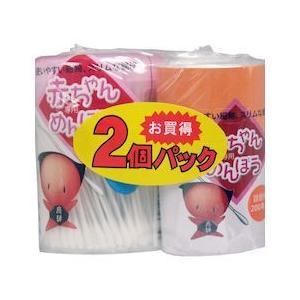 赤ちゃん専用めんぼう ペアパック 210本+詰替用200本入 n-tools