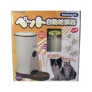 わんにゃんぐるめ ペット自動給餌器 CD-600|n-tools