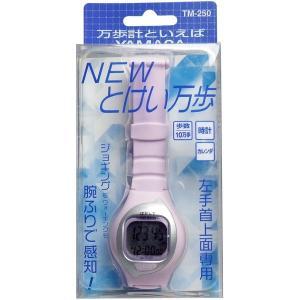 ヤマサ NEWとけい万歩計 TM-250 ピンク|n-tools