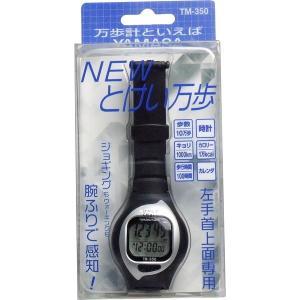 ヤマサ NEWとけい万歩計 TM-350 ブラック|n-tools