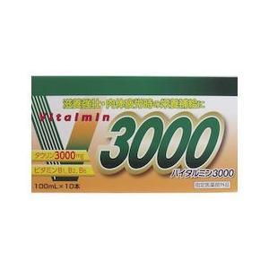 バイタルミン3000 100mL×10本入|n-tools