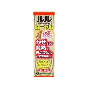ルル 滋養内服液ローヤル 45mL|n-tools