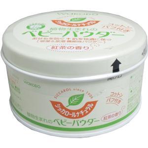 和光堂 シッカロールナチュラル ベビーパウダー 紅茶の香り 120g|n-tools
