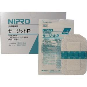 ニプロ 滅菌防水フィルムパッド付き サージットP 100×150mm 業務用20枚入|n-tools