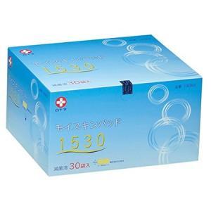 白十字 モイスキンパッド1530 滅菌済 30袋入|n-tools