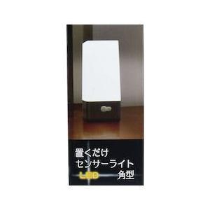 置くだけセンサーライト LED 角型 n-tools