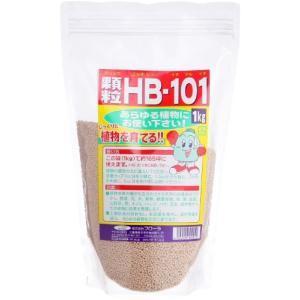 顆粒 HB-101 1kg フローラ|n-tools