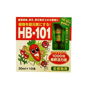 HB-101 15cc 植物活力液|n-tools
