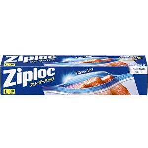ジップロック(ZIPLOC) フリーザーバッグ L 10枚入 旭化成ホームプロダクツ