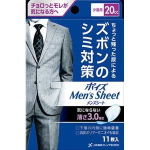 ポイズ メンズシート 少量用 11枚 日本製紙クレシア|n-tools