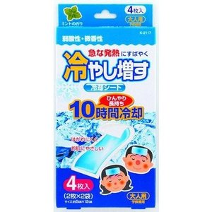 冷やし増す 冷却シート大人用 ミント 4枚入(2枚×2袋) 紀陽除虫菊|n-tools